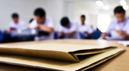 રાજ્ય શિક્ષણ બોર્ડ દ્વારા તમામ તૈયારીઓ પૂર્ણ કરી દેવાઈ, આ તારીખથી છે પરીક્ષા