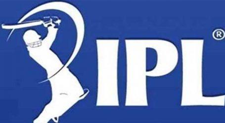 IPL માટે BCCIએ લીધો મોટો નિર્ણય : કાર્યક્રમ નહીં થાય જાહેર, આ છે મોટું કારણ