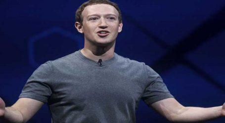 ફેસબુક પર લાગ્યો 80 કરોડનો દંડ, ગ્રાહકોના ડેટા વેચવાનો છે આરોપ
