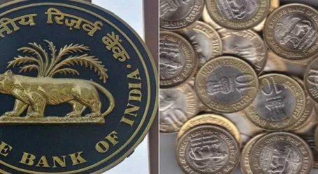 નેત્રહીનો માટે RBIની નવી પહેલ, નોટ ઓળખવા માટે કરશે આ ખાસ તૈયારી
