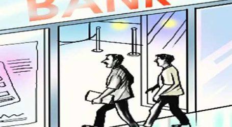 મોદીએ ગુજરાતીઓને બરબાદ કરી દીધા : 8,400 કરોડ રૂપિયા ડૂબતાં ગુજરાતને પડશે મોટો ફટકો