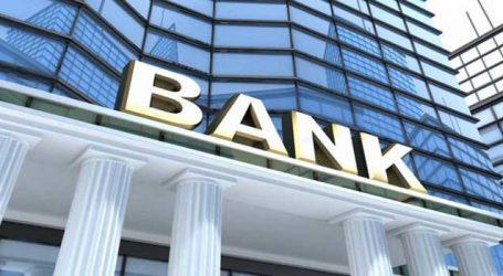 છેલ્લા સાડા ત્રણ વર્ષમાં, સરકારી બેંકોએ ગ્રાહકોના રૂ. 10,000 કરોડ લૂટ્યા, જાણો કઈ બેન્ક છે મોખરે?