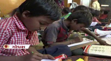 ગુજરાતનો શરમજનક વિકાસઃ વિદ્યાર્થીઓને શૌચાલય માટે અડધો કિલોમીટરની મજલ કાપવી પડે