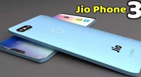 jioPhone છે તો તમારા માટે છે આ સૌથી મોટી ખુશખબર, આવી રહ્યું છે આ સૌથી મોટું ફીચર