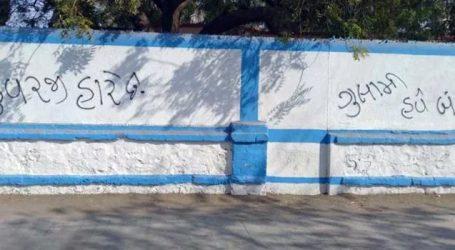 કુંવરજી બાવળિયા હારે છે ના લખાણથી જસદણની ભીંતો ચિતરાઈ, ભાજપ ભડકી