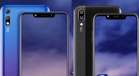 આ કંપનીએ લૉન્ચ કર્યા બે નવા પાવરફુલ બજેટ સ્માર્ટફોન્સ, Jio યુઝર્સને મળશે જબરદસ્ત ફાયદો