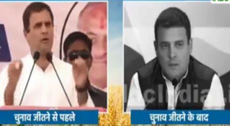 VIDEO: રાહુલ ગાંધીનો આ વીડિયો ધૂમ મચાવી રહ્યો છે, લોકોએ કહ્યું લો આપો હજુ કોંગ્રેસને વોટ