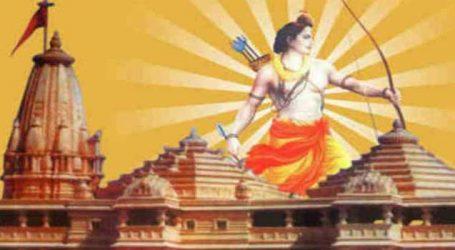 ભગવાન રામને વડાપ્રધાન આવાસ યોજના હેઠળ ઘર ફાળવો, સાંસદે જ ઘેરી ભાજપને