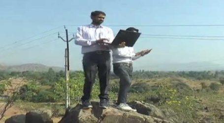 ગુજરાતમાં ભણવું ડુંગરો ચઢવા જેટલું અઘરું: હાજરી પૂરવા જવું પડે છે ડુંગરો પર, જોઈને ચોંકી જશો
