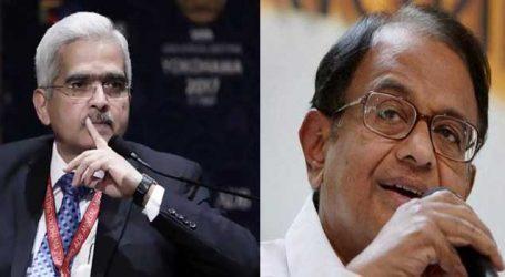 RBIના નવા ગર્વનરનો વિરોધ, ભાજપના કદાવર નેતાએ મોદીને કહ્યું કે ચિદમ્બરના છે ખાસ માણસ