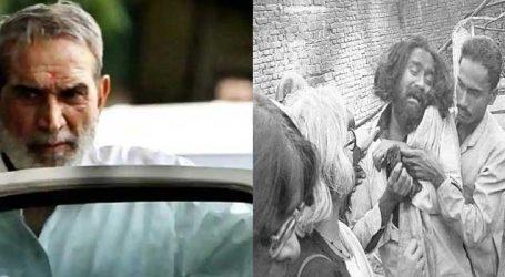 કોંગ્રેસના શક્તિ પ્રદર્શનને લાગ્યું 1984નું ગ્રહણ, ગાંધી પરિવારના ખાસ નેતાને સજા