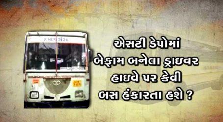ગુજરાતના એસટી બસના ડ્રાઇવરોએ સમજવું જોઇએ કે તેઓ ખખડી ગયેલી બસ ચલાવે છે કોઇ પ્લેન નહીં