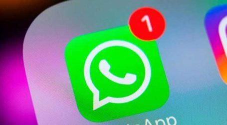 Tech Tips: Whatsapp પર કોઇ નહી જોઇ શકે તમારો ફોન નંબર, બસ ફૉલો કરો આ સરળ સ્ટેપ્સ