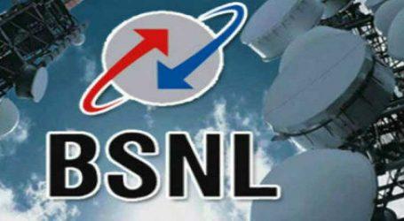BSNLનો 'ડેટા સુનામી' પ્લાન, રૂપિયા 98માં દરરોજ મળશે 1.5GB ડેટા
