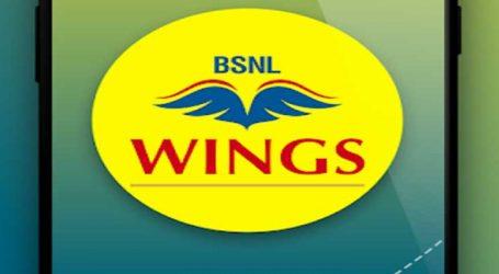 BSNLએ લૉન્ચ કરી Wings VoIP એપ, ઈન્ટરનેટ કૉલિંગ કરી શકશે યૂઝર્સ
