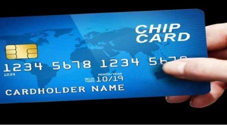 યાદ નહીં રાખવો પડે ડેબિટ-ક્રેડિટ કાર્ડનો નંબર, હવે આ આઈડીથી થશે કામ