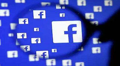 Facebook 25 ફેબ્રુઆરીથી બંધ કરી રહી છે આ એપ, પોતાની તસ્વીર કરી લો સેવ