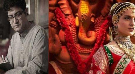 હવે પ્રસૂન જોશીએ કંગના રનૌતની ફિલ્મ 'મણિકર્ણિકા' અંગે કર્યો આ ખુલાસો