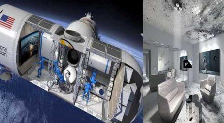 સ્પેસમાં ખુલવા જઇ રહી છે લગ્ઝરી હોટલ, એક રાતનુ ભાડું જાણીને તમે ચોંકી જશો