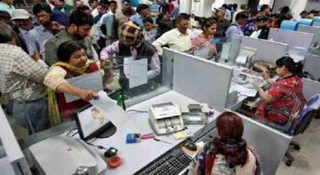 સૌથી મોટો ચૂકાદો, ગ્રાહકની જાણ બહાર ખાતામાંથી પૈસા ઉપડી જાય તો  બેંક જવાબદાર