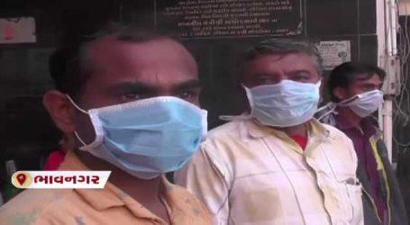 ભાવનગરની સર.ટી હોસ્પિટલમાં આ ઘટના બાદ લોકોના મનમાં ફફડાટ પસરી ગયો
