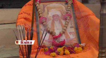 સમગ્ર ભારતમાં આંજણા ચૌધરી સમાજના ગુરુ ક્રિષ્નારામજી મહારાજની પુણ્યતિથિ યોજાઈ