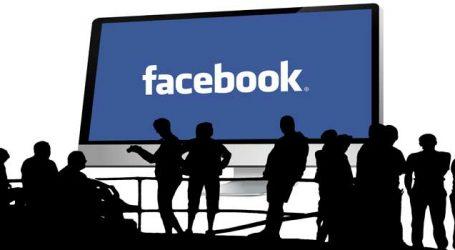 ઓહો! Facebook એકાઉન્ટ ભાડે આપવાના મળે છે અધધ રૂપિયા, આંકડો જાણીને આંખો પહોળી થઇ જશે