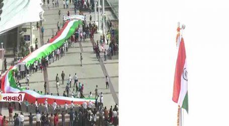 70મા પ્રજાસત્તાક દિવસે 182 ફૂટ લાંબો તિરંગો લહેરાવી લિમ્કા બુક અને ઇન્ડિયા બુકમાં નામ નોંધાવશે