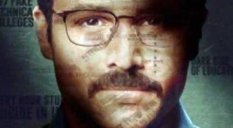 Movie Review: શિક્ષણ વ્યવસ્થામાં જડમૂળ સુધી ફેલાયેલા ભ્રષ્ટાચાર પર આધારિત છે 'વાય ચિટ ઇન્ડિયા', ઇમરાન હાશ્મીનું દમદાર પરફોર્મન્સ
