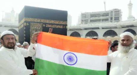 ગુજરાત કોંગ્રેસના MLAએ મક્કામાં પ્રજાસત્તાક દિવસની કરી ઉજવણી