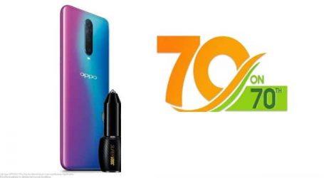 ઓહ…હો..46 હજારનો Oppo R17 Pro માત્ર 70 રૂપિયામાં તમારો થઈ જશે