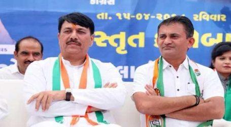 ગુજરાત કોંગ્રેસ આજે 22 બેઠકો પર ઉમેદવાર ફાઈનલ કરવાની હતી પણ આ કારણે થઈ બેઠક રદ્દ