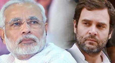 આજથી આ બે નેતાઓનો 'ટાઇમ શરૂ' ? રાહુલ અને પ્રધાનમંત્રી માટે બન્યા છે મુસીબત