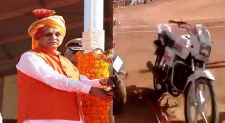 CM રૂપાણીની હાજરીમાં મહિલા બાઈક ચાલક સાથે મોટી દુર્ઘટના, જુઓ VIDEO