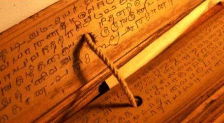જાણો શાસ્ત્રની ગૂઢ અને રહસ્યમય વાતો
