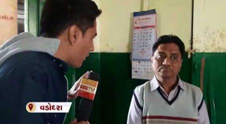 ગુજરાતનો શૈક્ષણિક વિકાસ : ધોરણ 1થી 8ના વિદ્યાર્થીઓની સામે અહીં માત્ર 3 શિક્ષકો