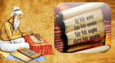 વેદશાસ્ત્ર શું કહે છે તે જાણો અને શ્રદ્ધા બળવાન બનાવો
