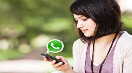 Whatsappમાં આવ્યું નવી ફિચર, ફોન અનલોક હશે તો પણ પર્સનલ મેસેજ નહીં જોઈ શકાય