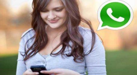 આંગળીના ઇશારે આ રીતે ખોલો Whatsapp, આ ખાસ ફિચરના કારણે હવે સિક્યોર રહેશે તમારી ચૅટ