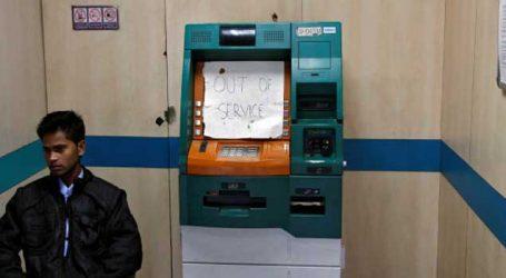 પિતાના એકાઉન્ટનું ATM કઢાવ્યું પણ રૂપિયા તો સિક્યુરીટી ગાર્ડના ખાતામાં પહોંચી ગયા