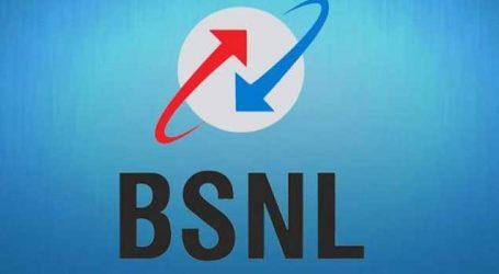 BSNLએ રૂપિયા 319 વાળા પ્રીપેડ એસટીવીમાં કર્યો ફેરફાર, હવે મળશે 84 દિવસની વેલિડિટી