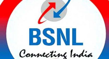 આ 40 શહેરોમાં 4G સર્વિસ આપશે BSNL, વધશે ક્નેક્ટિવિટી