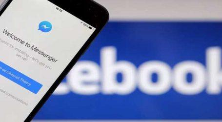 અમેરિકા સહિત યુરોપમાં ફેસબુક થયું ઠપ્પ, લોકોએ Twitter પર ઝુકરબર્ગની ક્લાસ લઈ નાખી