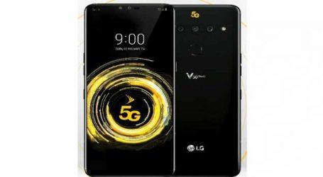 LG ટૂંક સમયમાં લૉન્ચ કરશે પોતાનો પ્રથમ 5G સ્માર્ટફોન, લીક ઈમેજથી સામે આવ્યું ફીચર