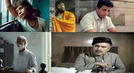 ભારતની એ ફિલ્મો જે ઓસ્કર એર્વોડથી પણ મોટી છે, ત્રીજા નંબરની ફિલ્મ ન જોઈ તો શું જોયું ?