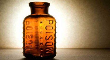 વિસાવદરનામાં માતા-પુત્રીએ ઝેરી દવા પીને આપઘાતનો કર્યો પ્રયાસ, પંથકમાં બીજો કિસ્સો