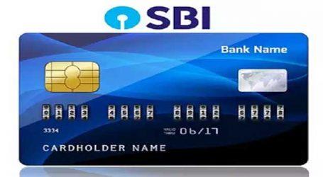 જો ગુમ અથવા ચોરી થઇ જાય તમારું SBI કાર્ડ તો આ રીતે તાત્કાલિક કરો બ્લૉક, આ છે પદ્ધતિ