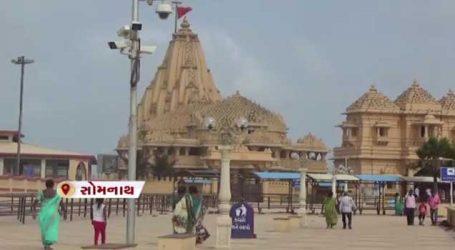ગુજરાતના દરીયાકાંઠાના સોમનાથ મહાદેવના મંદિરે અચાનક સુરક્ષા વધારી દીધી