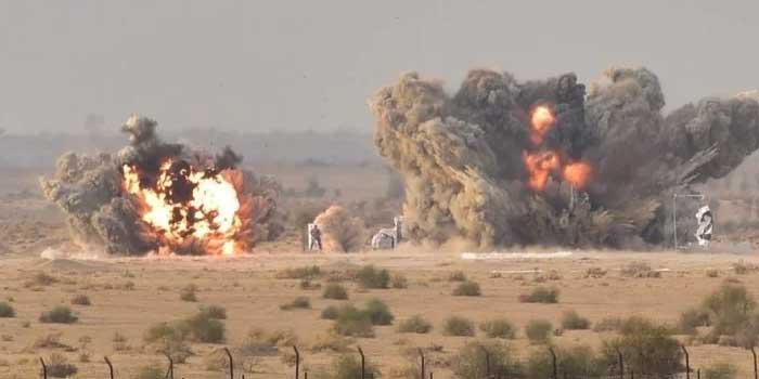 Air Strike avidance