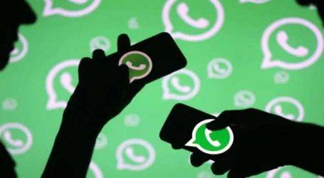 WhatsApp ગ્રુપમાં એડ કરવા માટે હવે લેવી પડશે પરવાનગી, આવી રહ્યું છે આ ફીચર